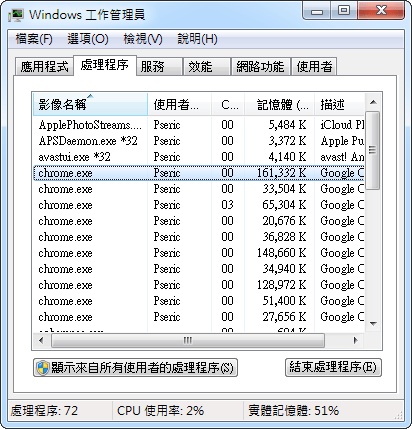 sshot 2015 03 02 2